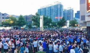 Chine manifestartions