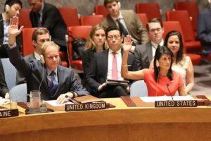 ONU renforce