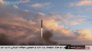 Accord Iranien